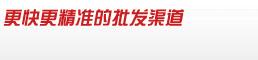 zgsxdm.com - 郑州批发网,领先的电子商务平台服务提供商